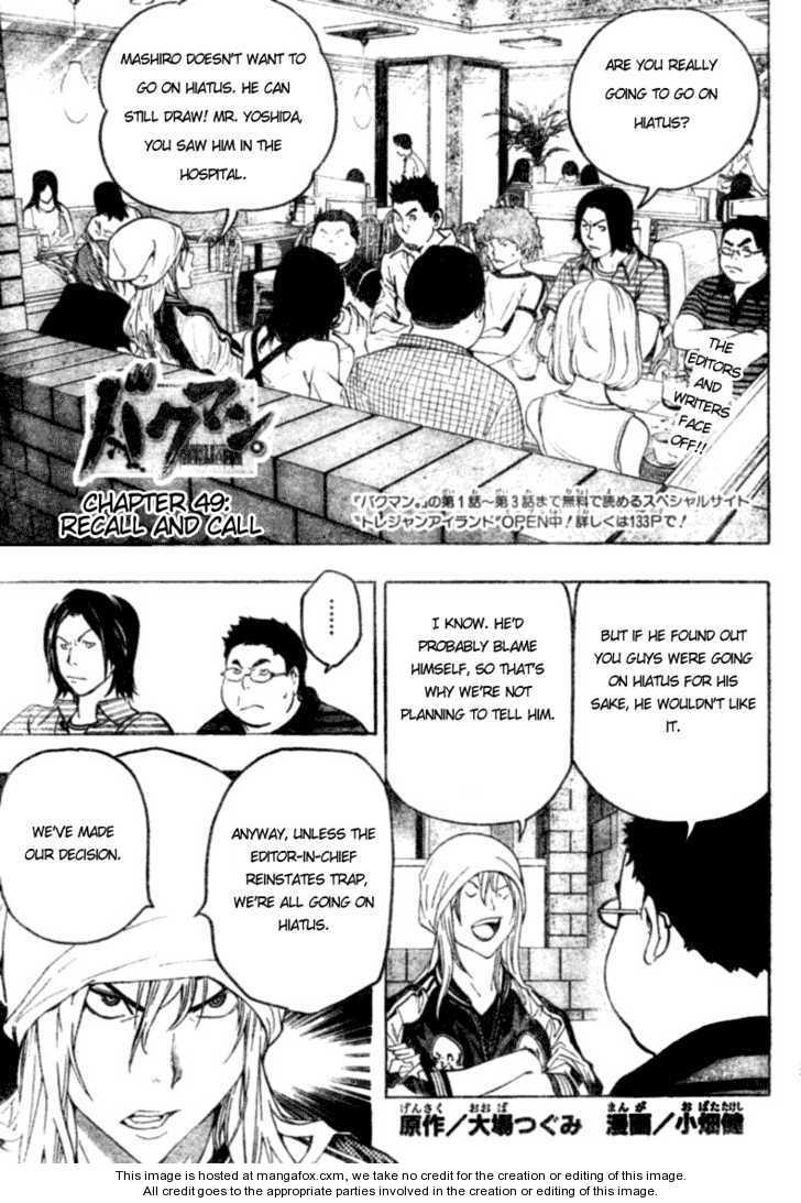 Bakuman 49 Page 1