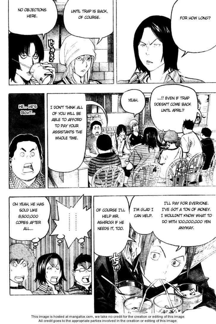 Bakuman 49 Page 2