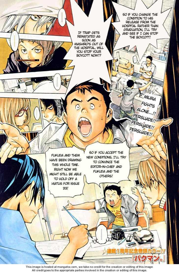 Bakuman 50 Page 1