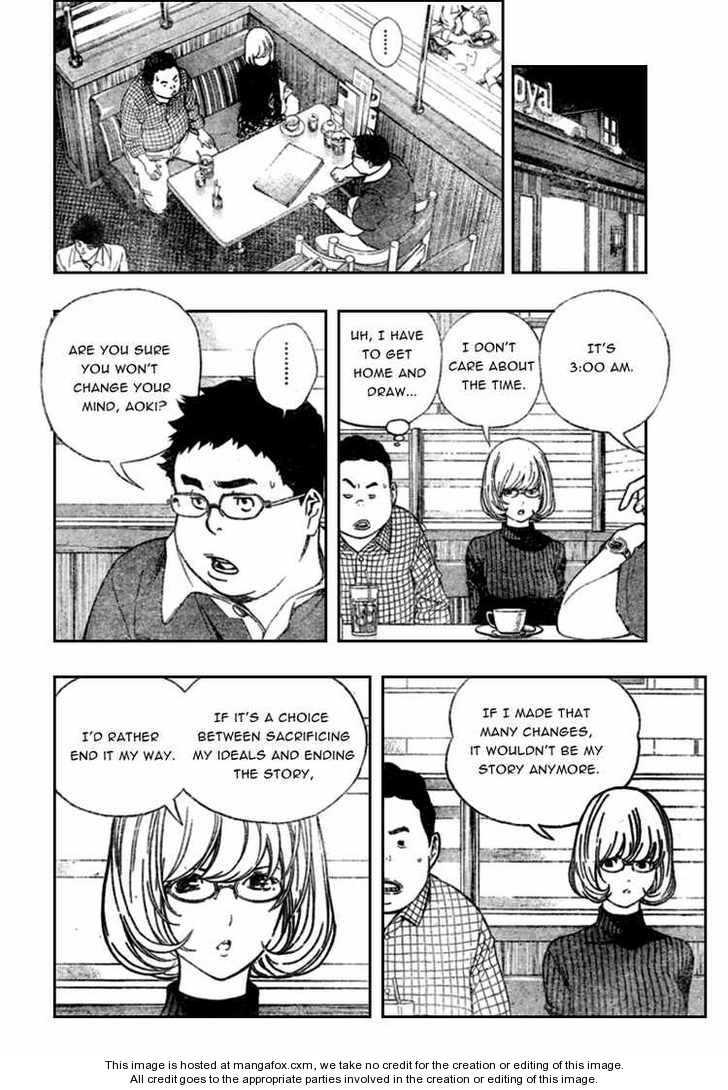 Bakuman 52 Page 2