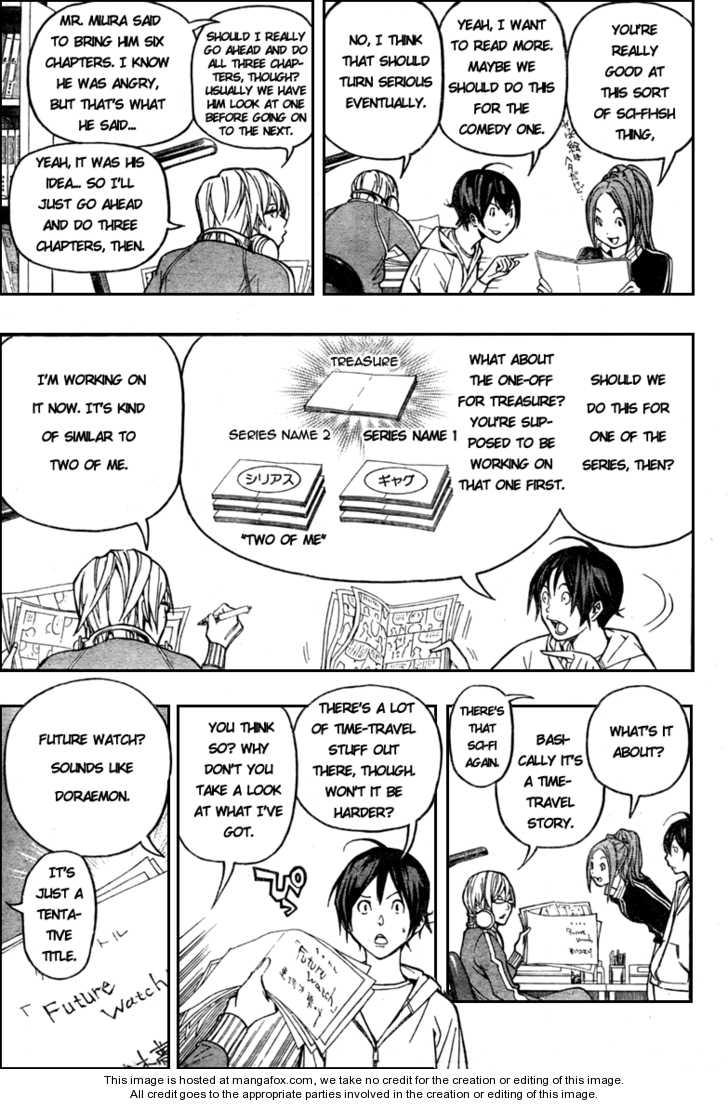 Bakuman 56 Page 3