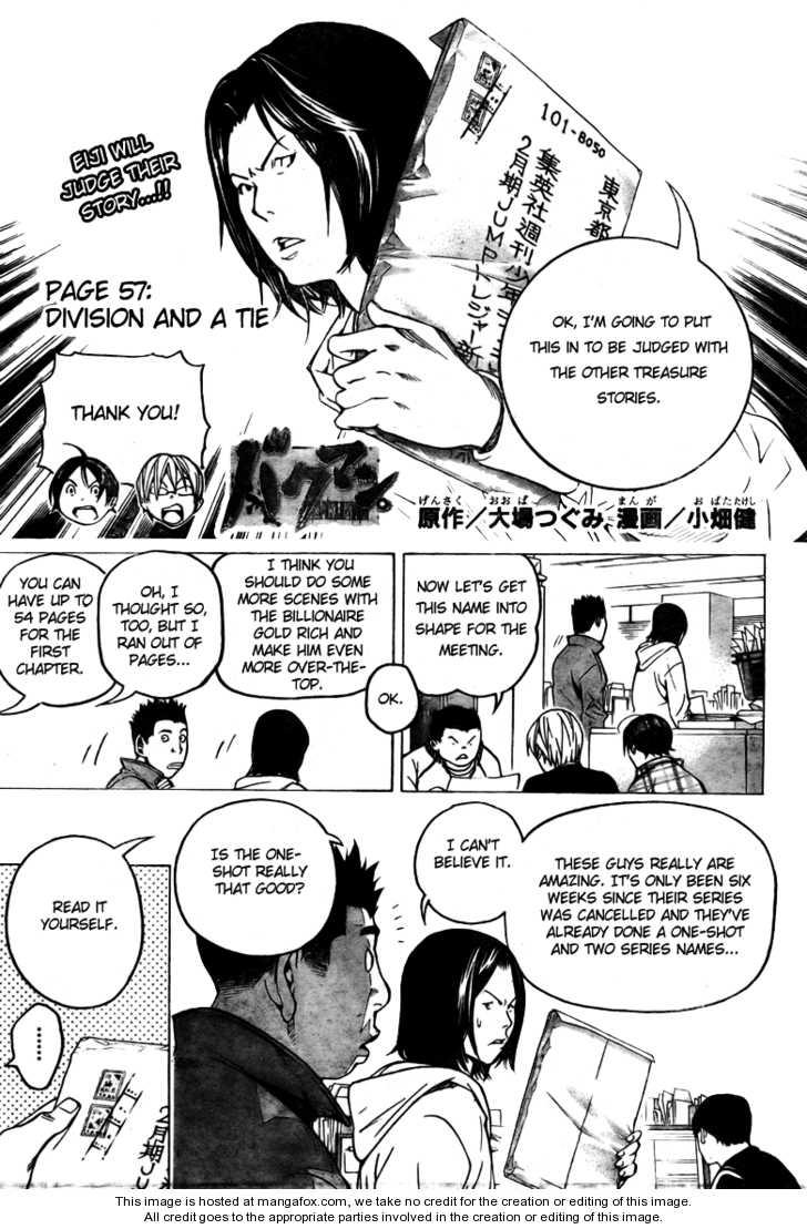 Bakuman 57 Page 1