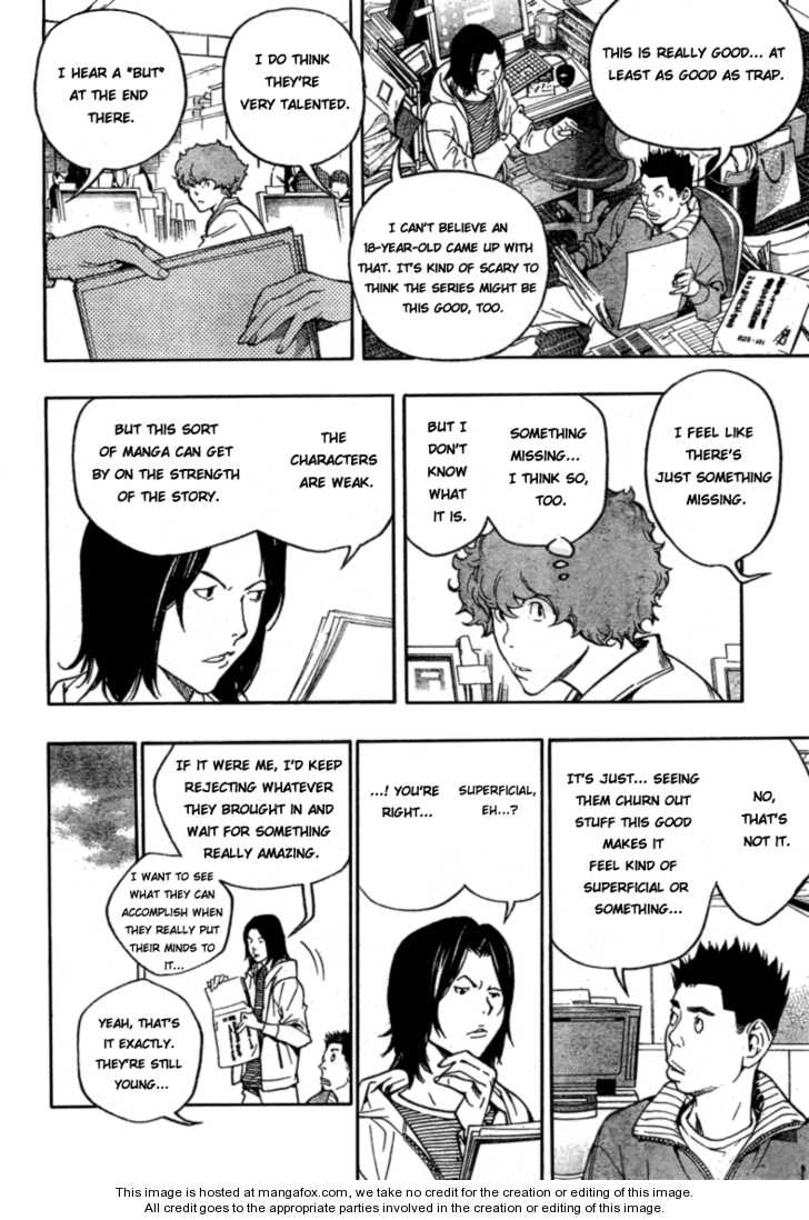 Bakuman 57 Page 2