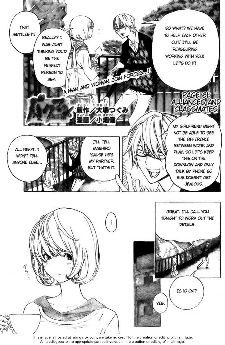 Bakuman 61 Page 1