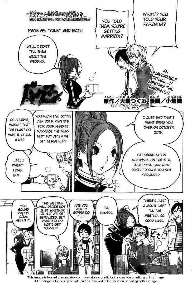 Bakuman 68 Page 1