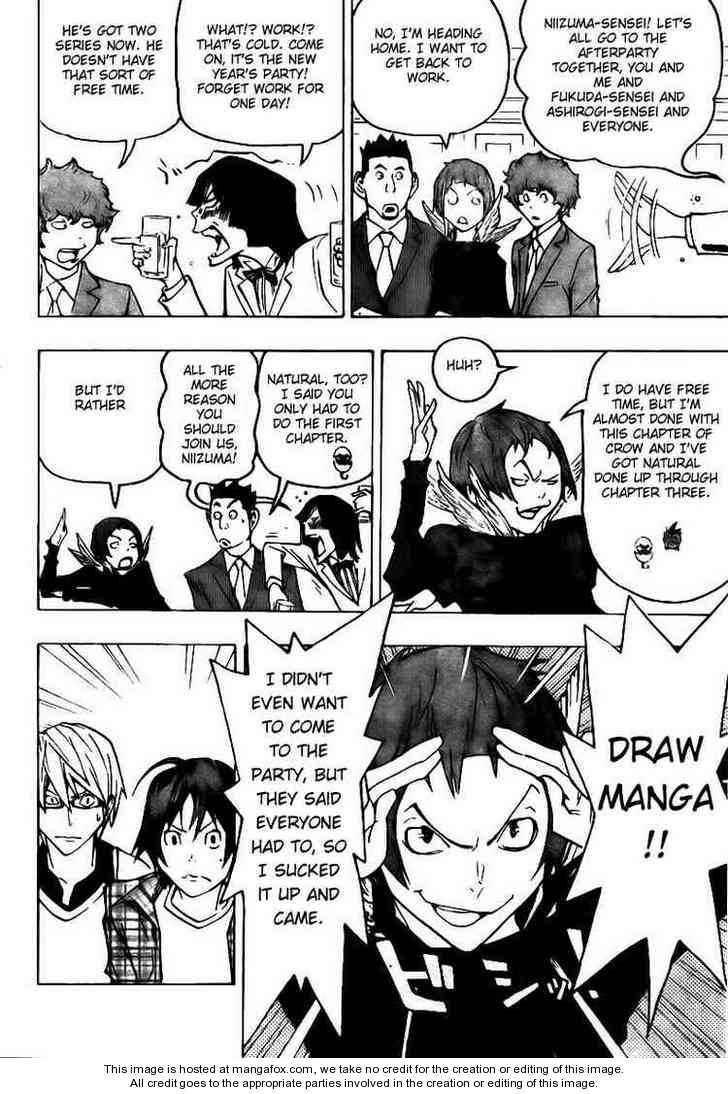 Bakuman 74 Page 2
