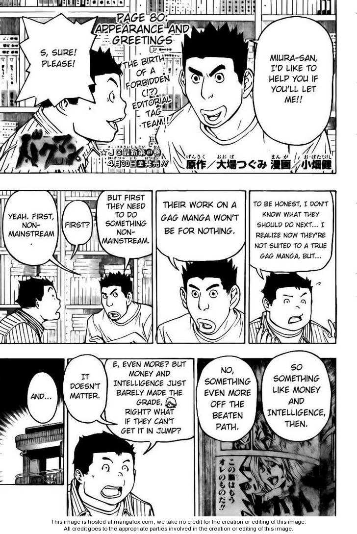 Bakuman 80 Page 1