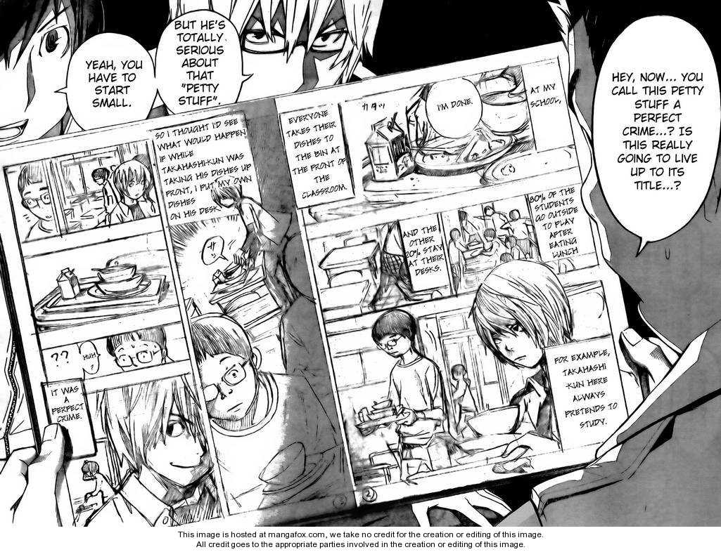 Bakuman 85 Page 2