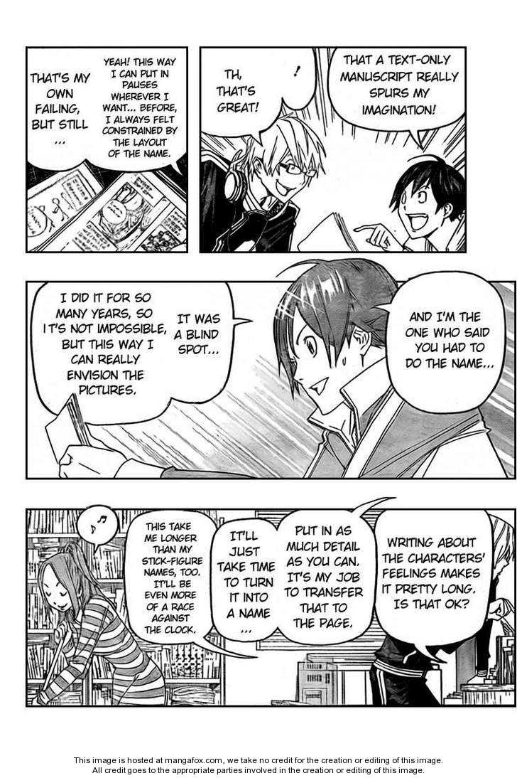 Bakuman 89 Page 2
