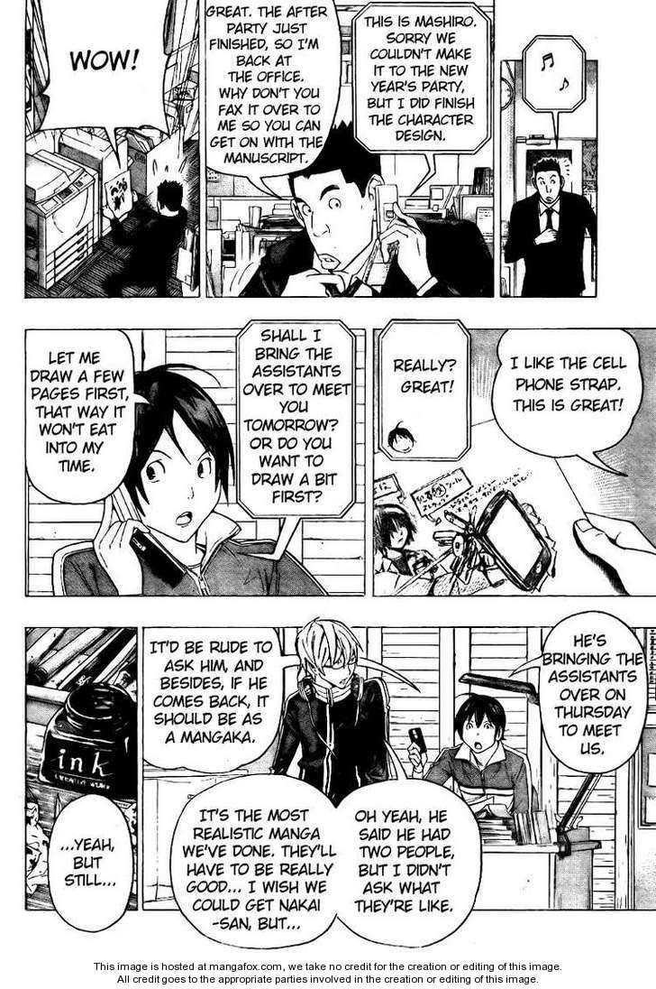Bakuman 90 Page 2
