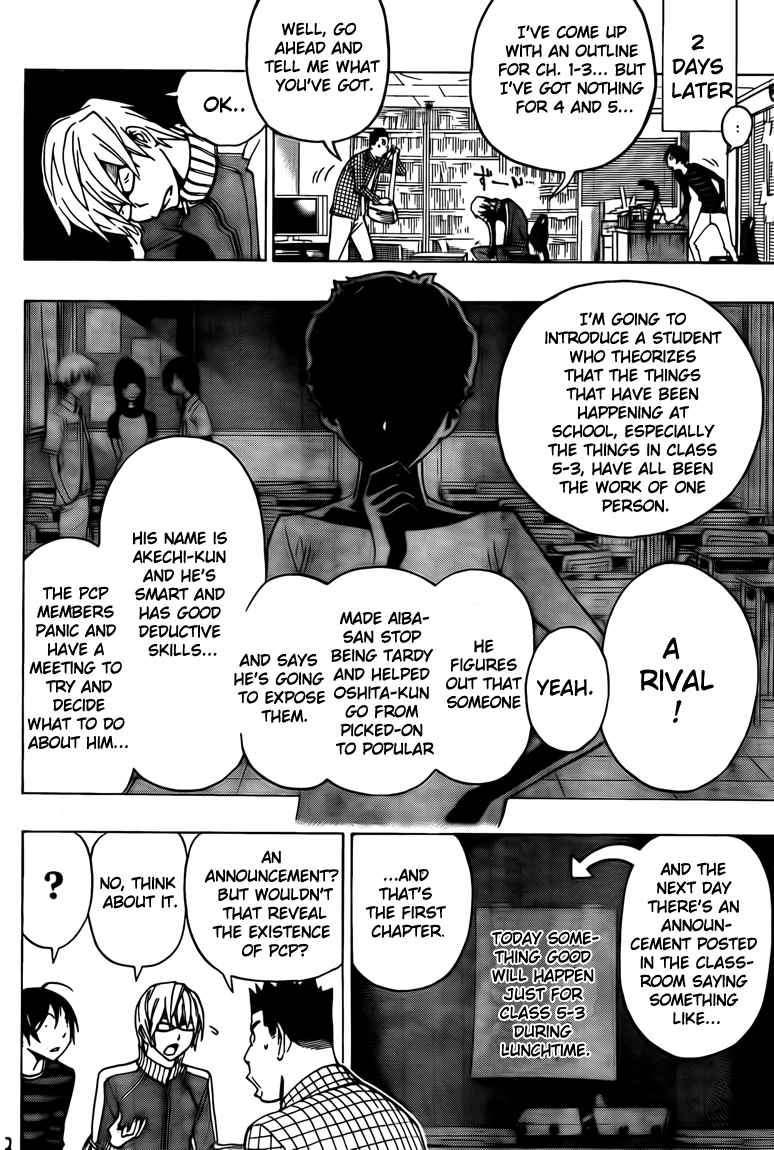 Bakuman 97 Page 2