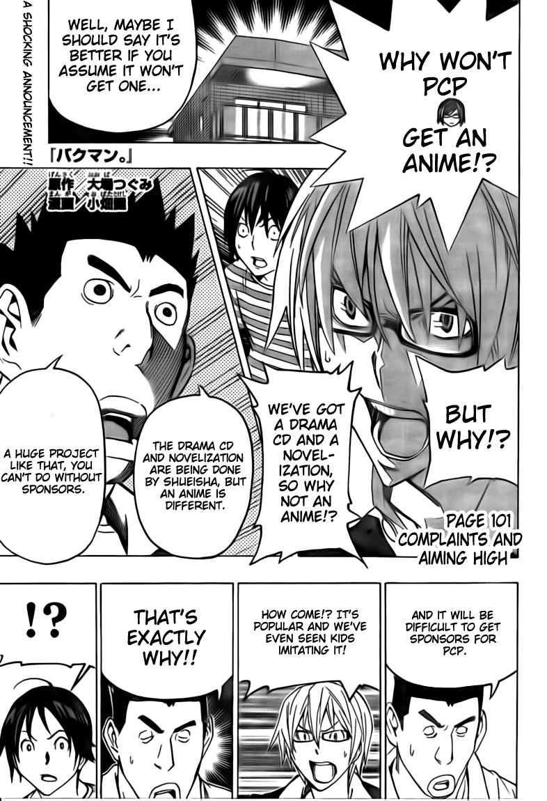 Bakuman 101 Page 1