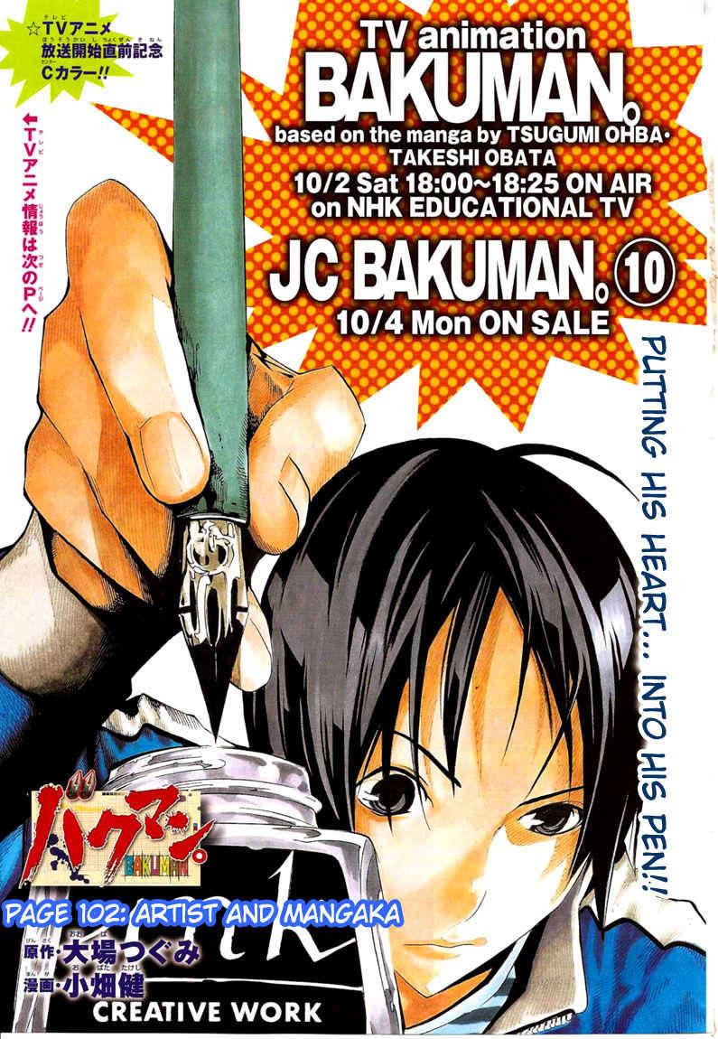 Bakuman 102 Page 1