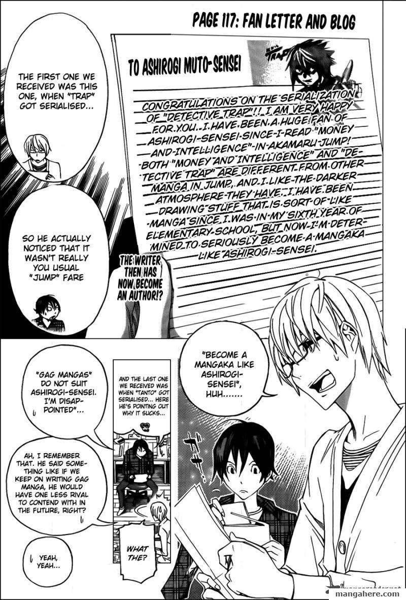 Bakuman 117 Page 1