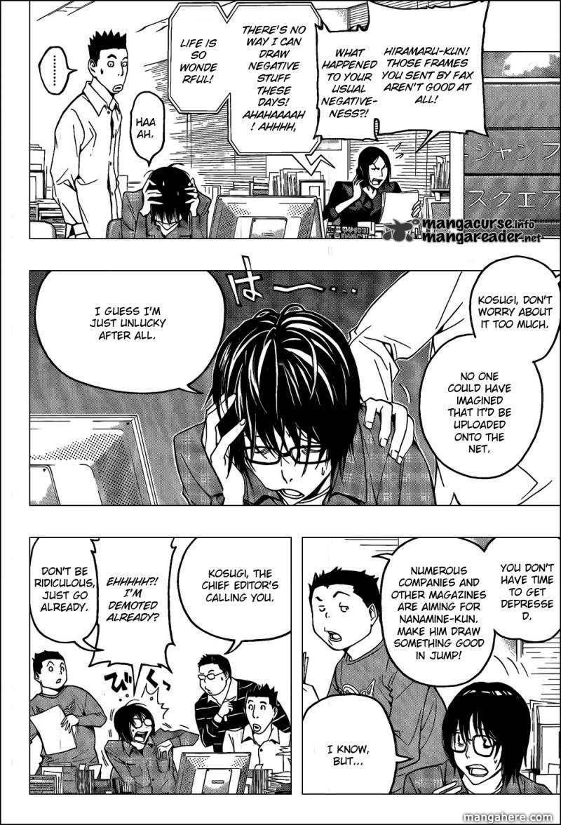 Bakuman 118 Page 2
