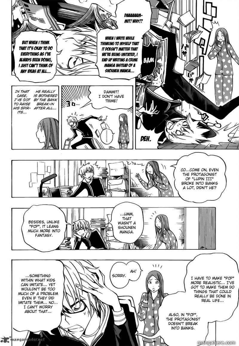 Bakuman 132 Page 3