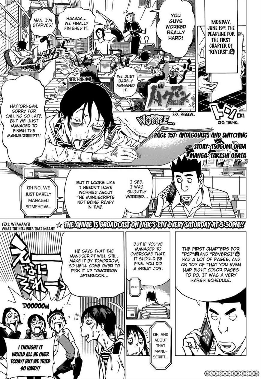 Bakuman 157 Page 1