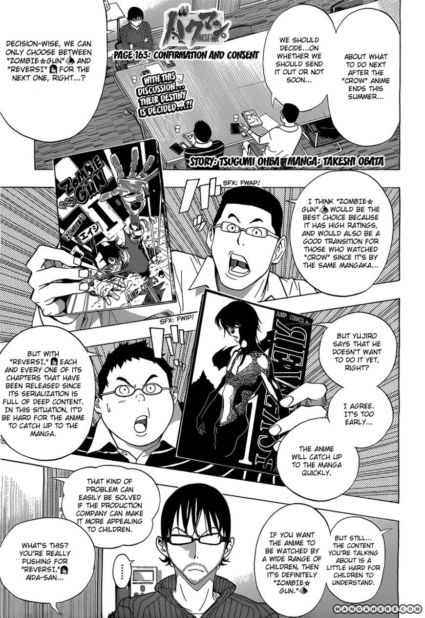 Bakuman 163 Page 2