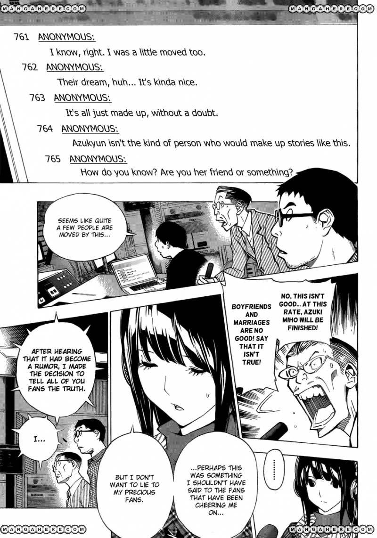 Bakuman 169 Page 3