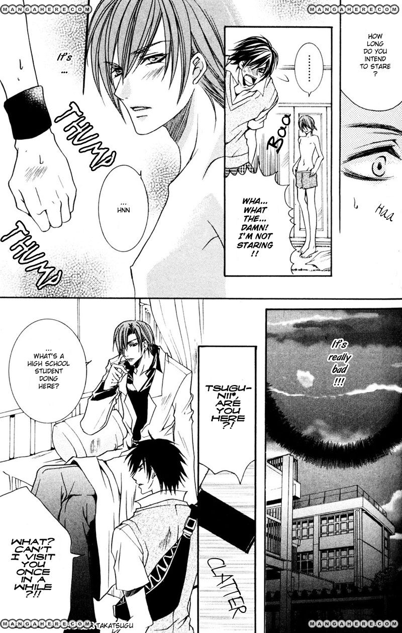 Shugoreisama ni Tsuitekoi 6.2 Page 2
