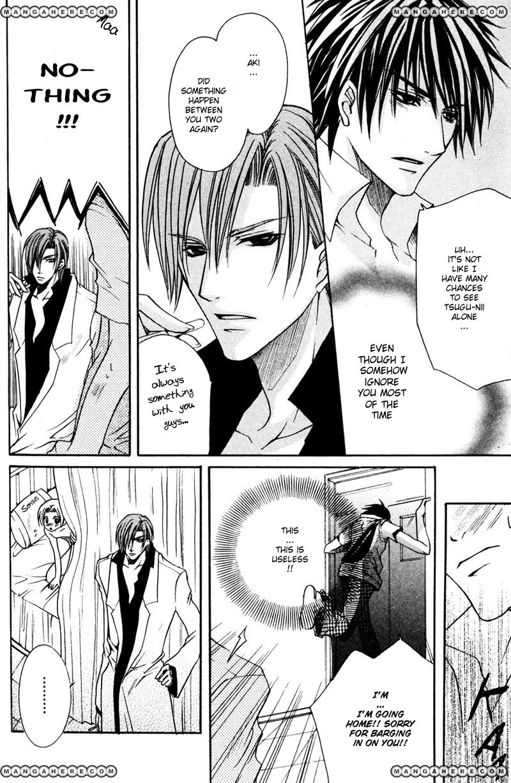 Shugoreisama ni Tsuitekoi 6.2 Page 3