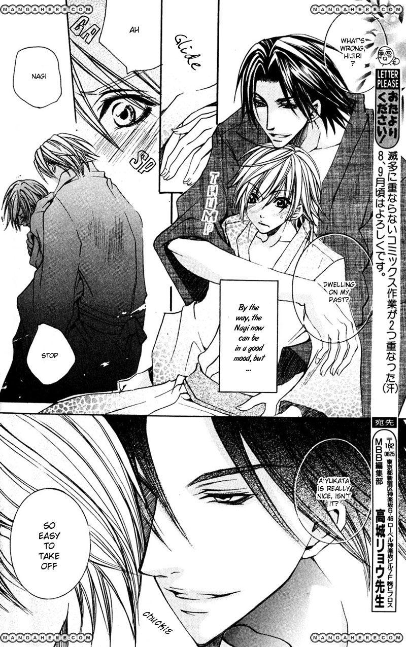 Shugoreisama ni Tsuitekoi 6.5 Page 3