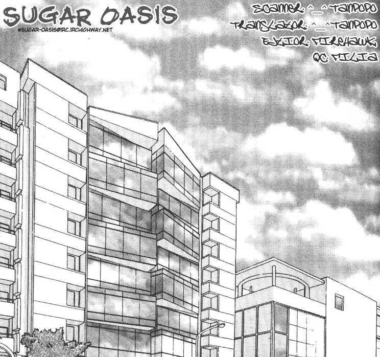 Haitoku ga Matte Iru 3 Page 1