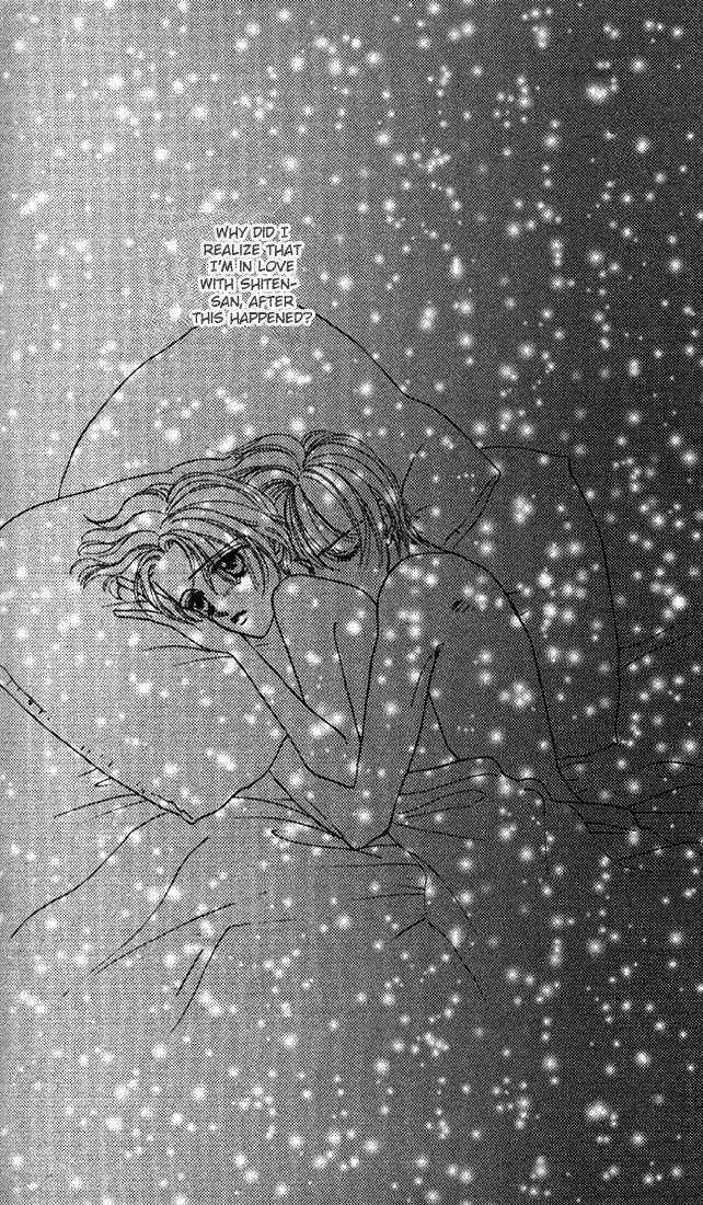 Haitoku ga Matte Iru 3 Page 2