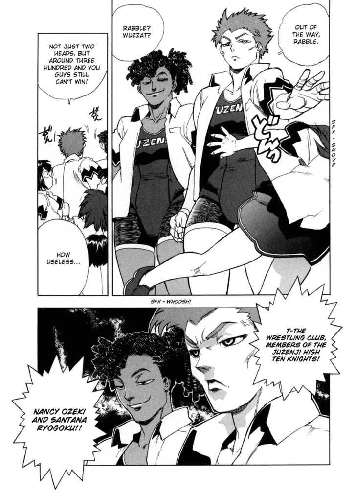 AIKI 3 Page 3