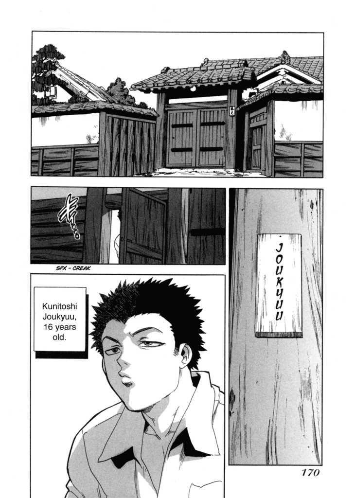 AIKI 7 Page 3