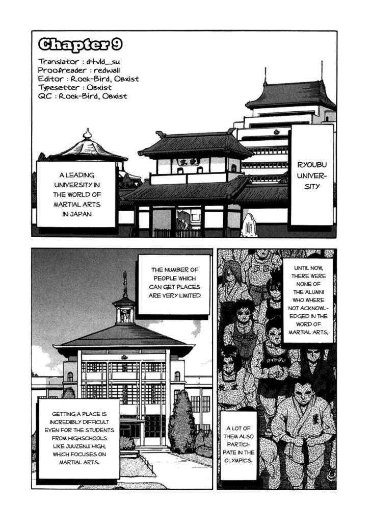 AIKI 9 Page 1