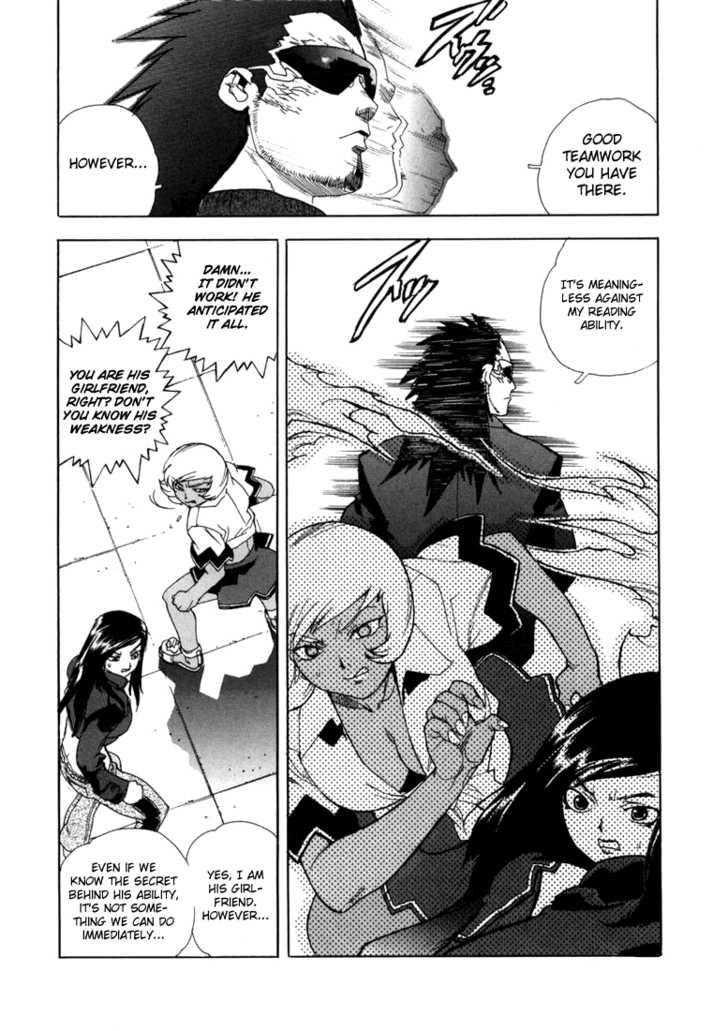 AIKI 17 Page 4