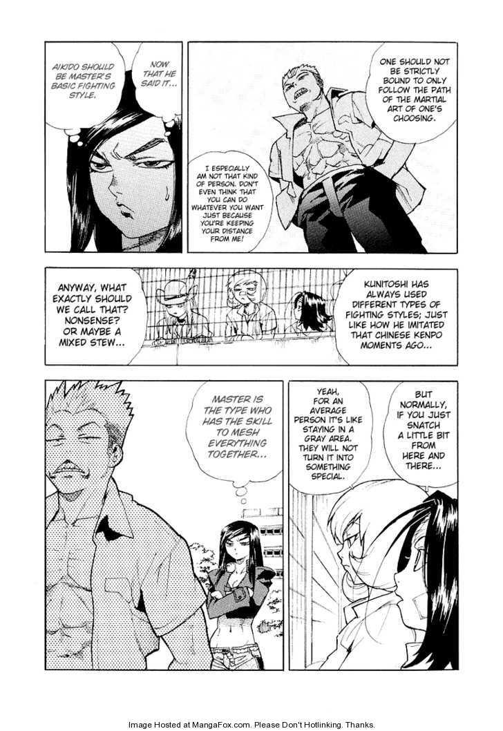 AIKI 24 Page 3