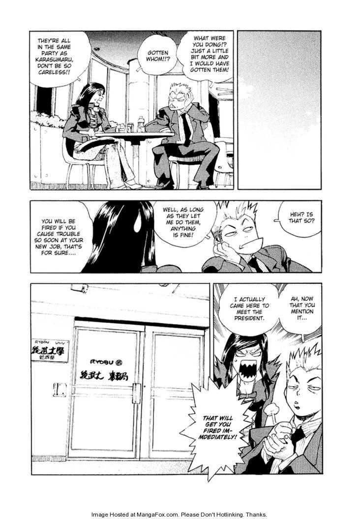 AIKI 27 Page 3