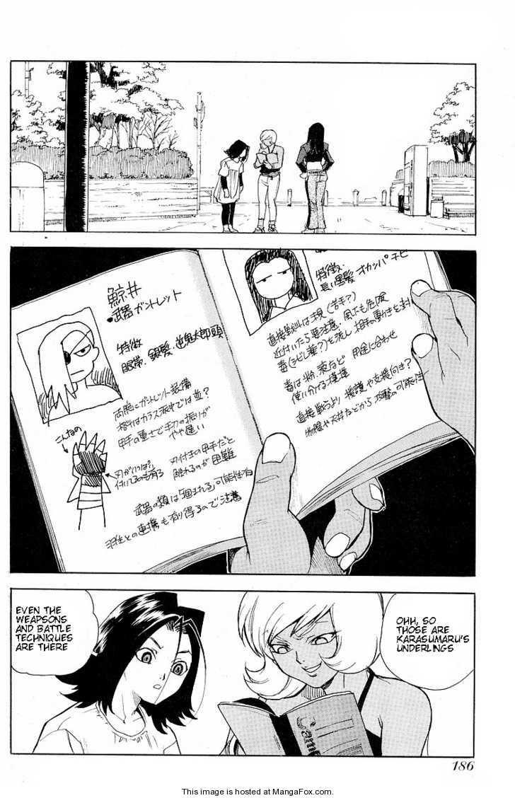 AIKI 30 Page 2