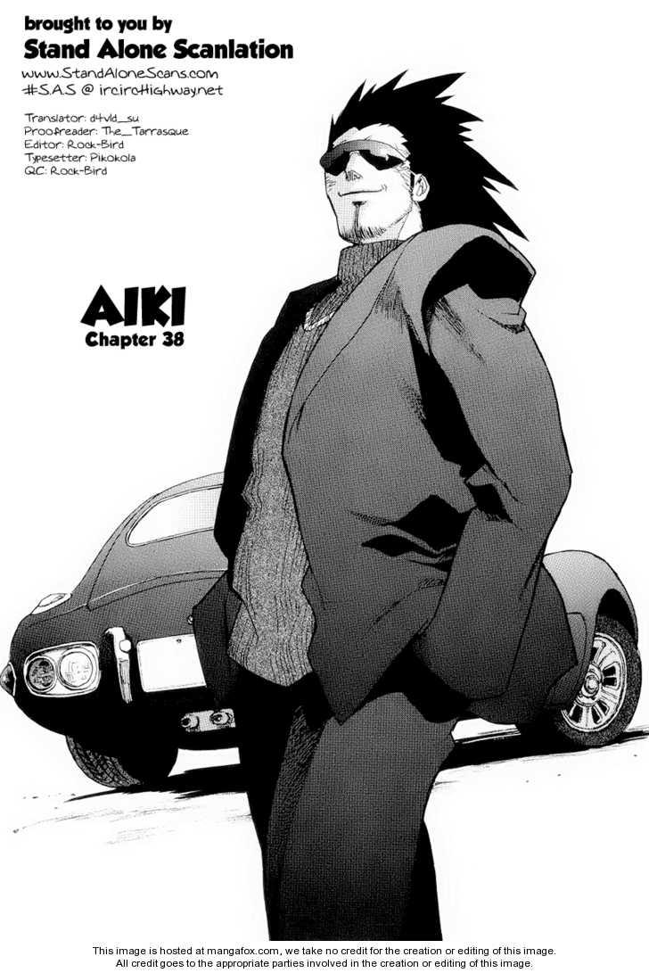 AIKI 38 Page 1
