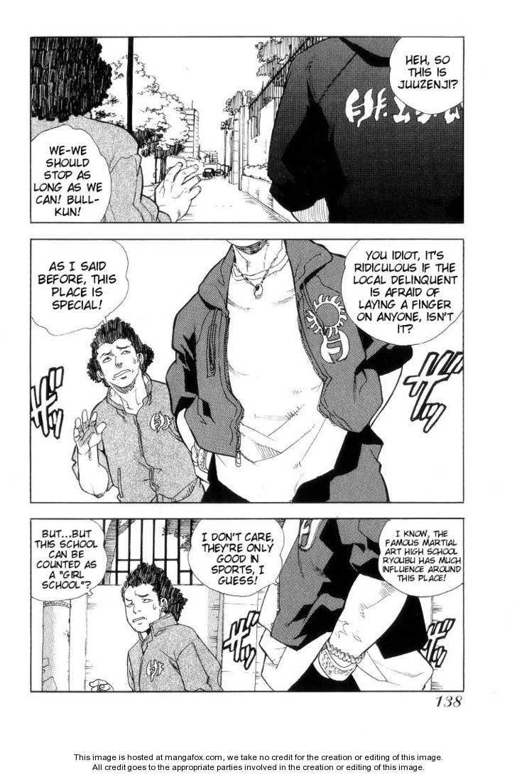 AIKI 41 Page 2