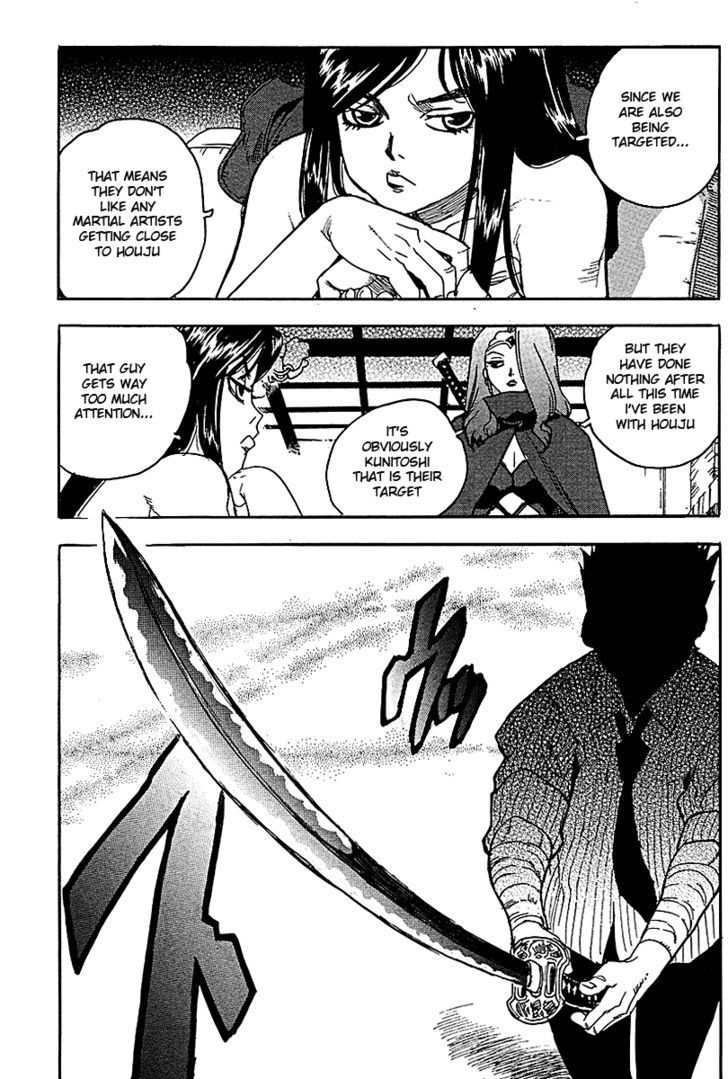 AIKI 60 Page 3
