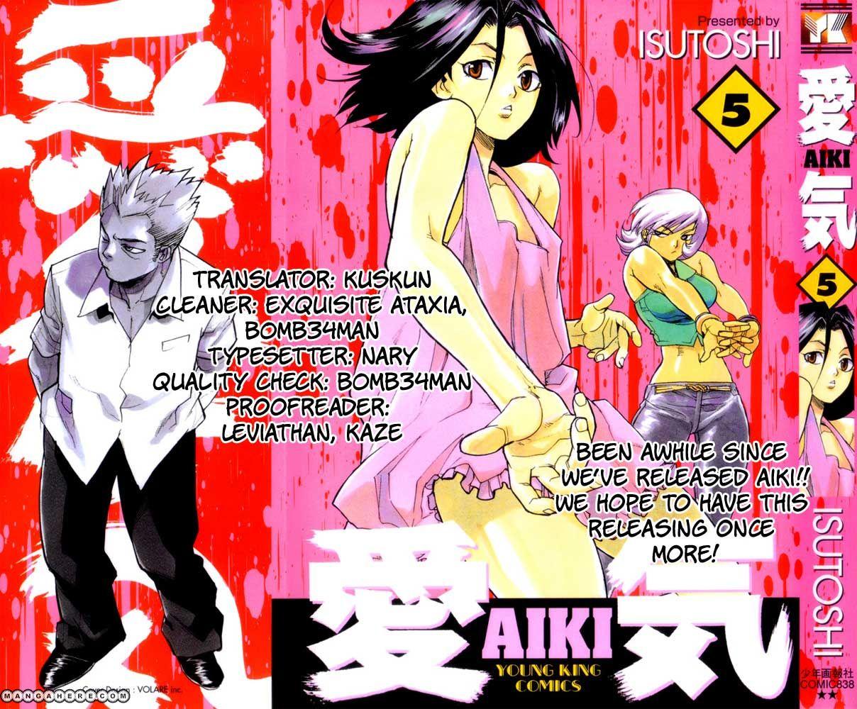 AIKI 64 Page 1