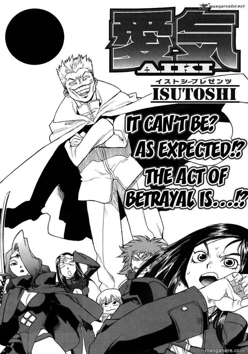 AIKI 69 Page 1