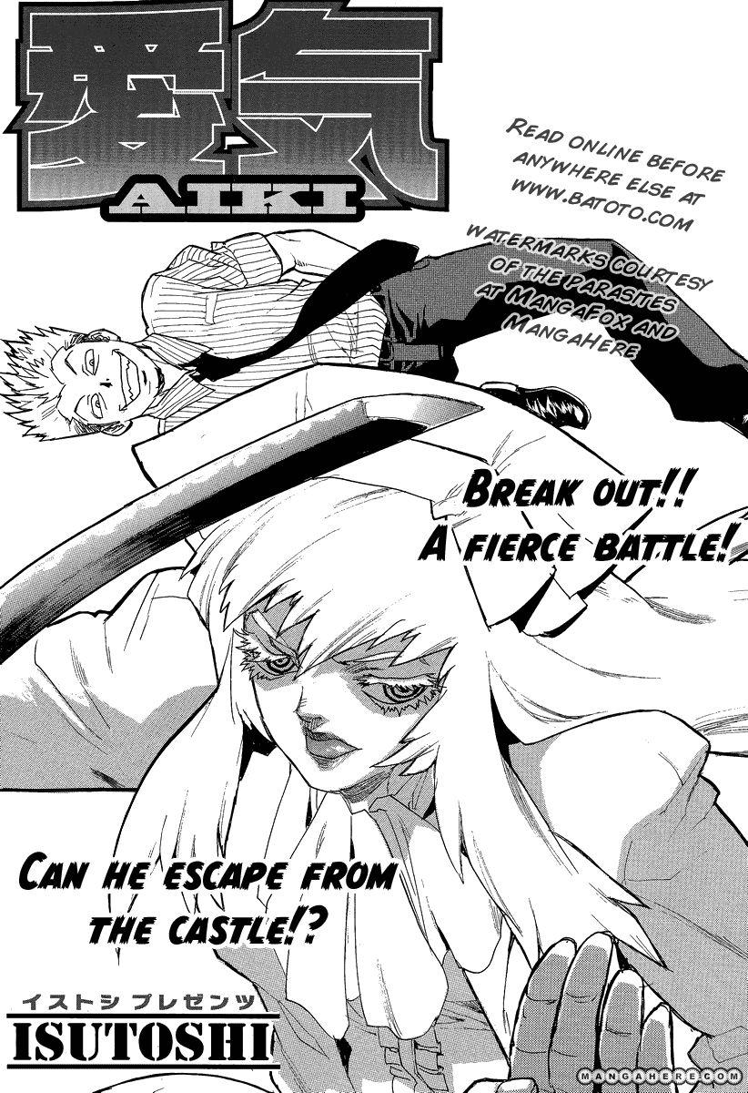 AIKI 79 Page 1