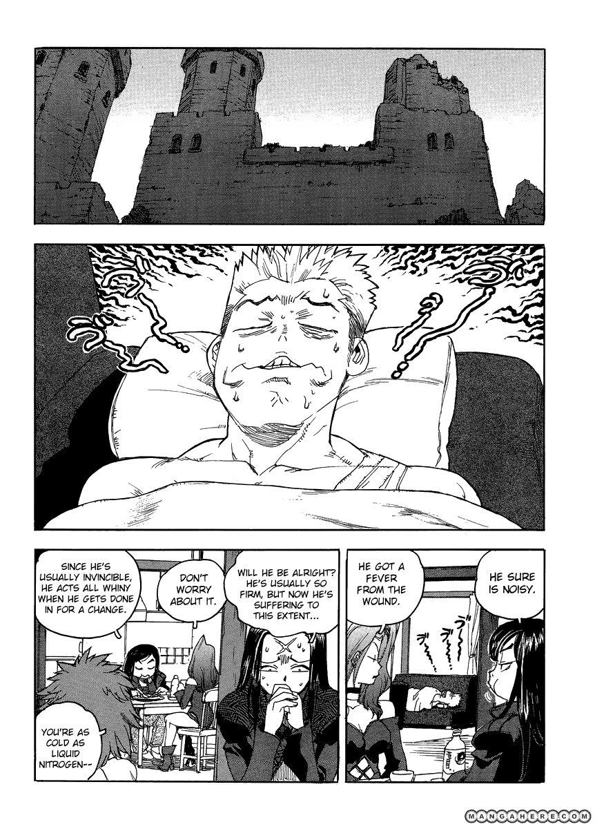 AIKI 81 Page 3