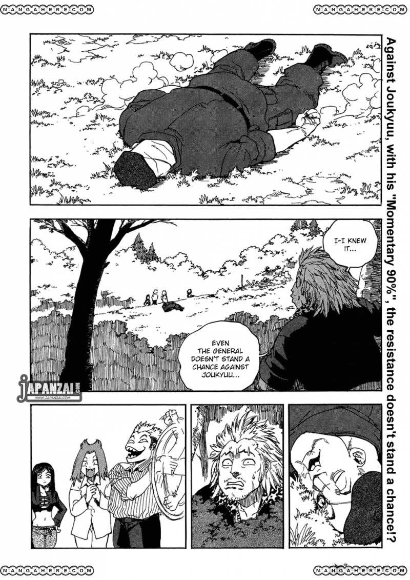 AIKI 88 Page 2