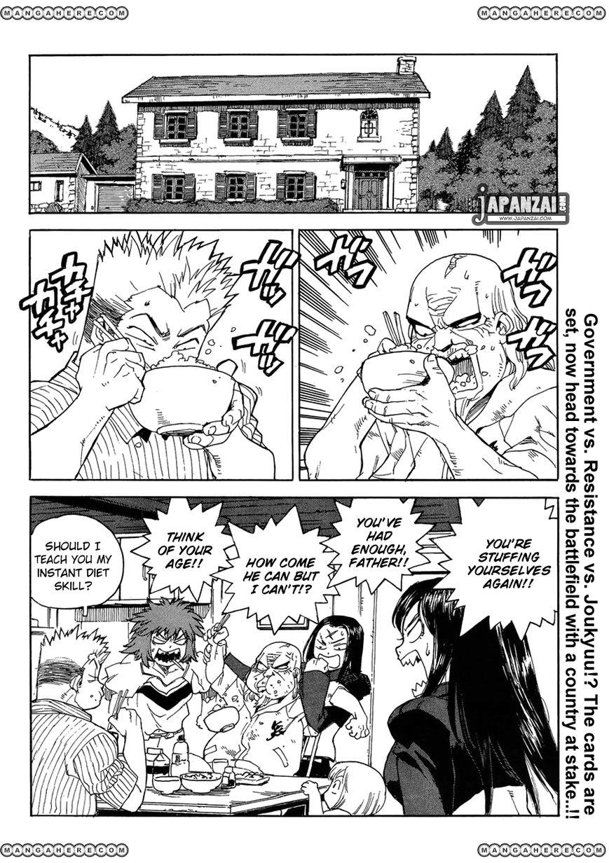 AIKI 89 Page 3