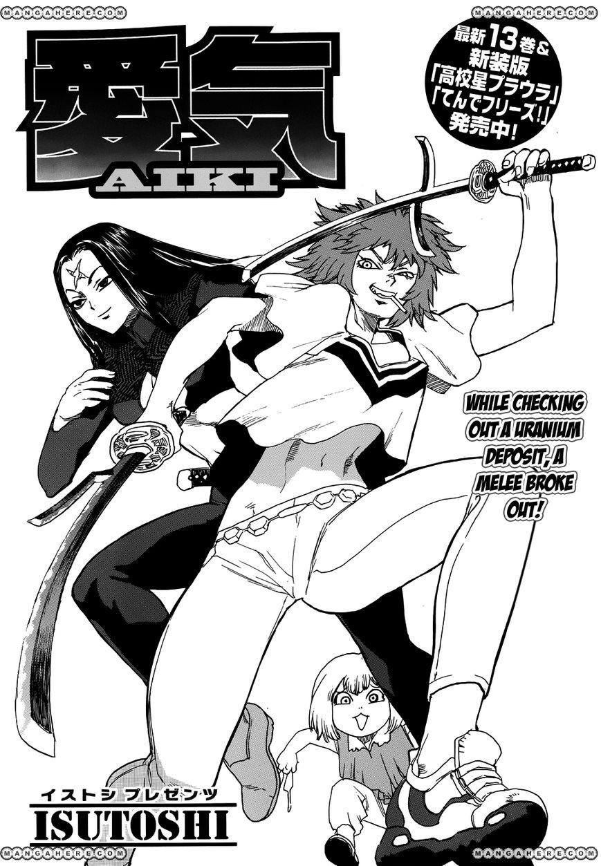 AIKI 92 Page 1