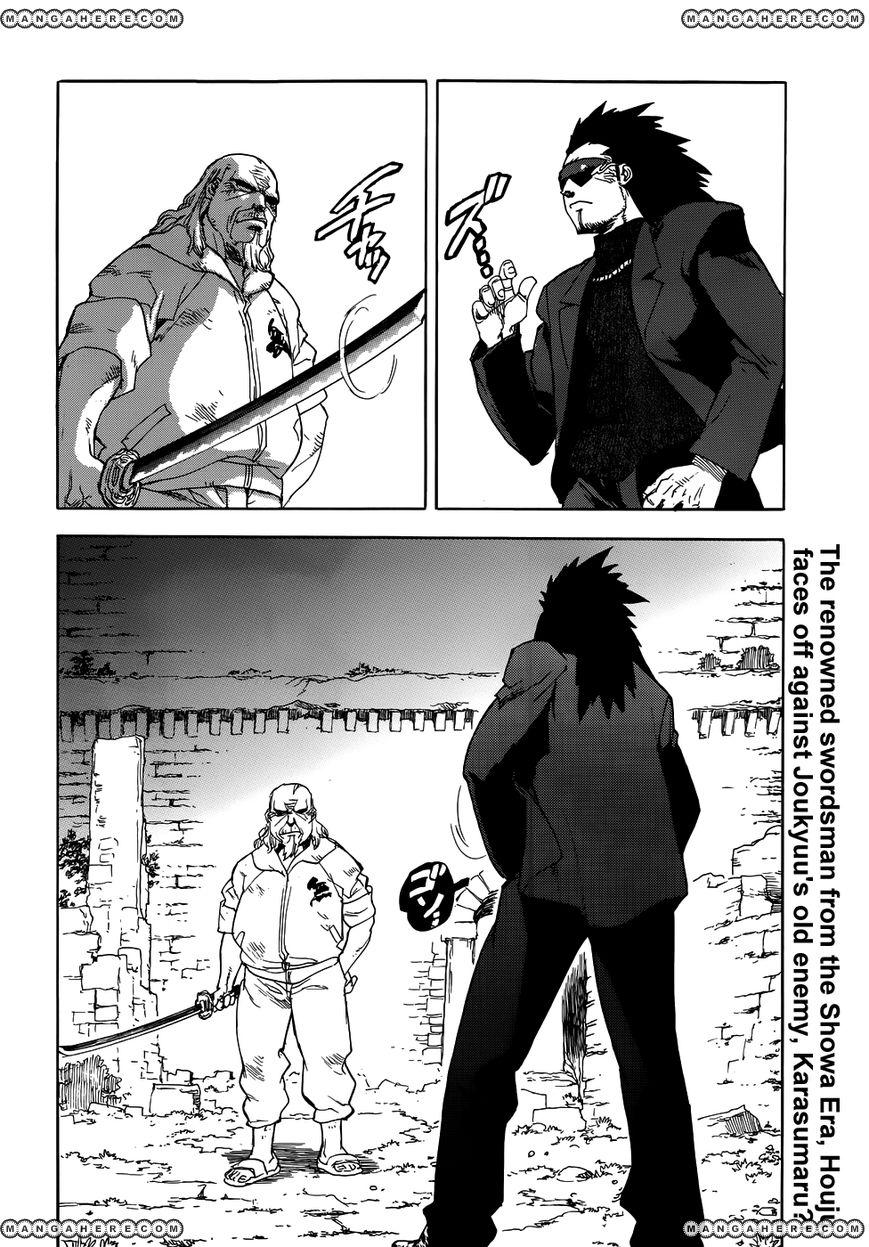 AIKI 92 Page 3