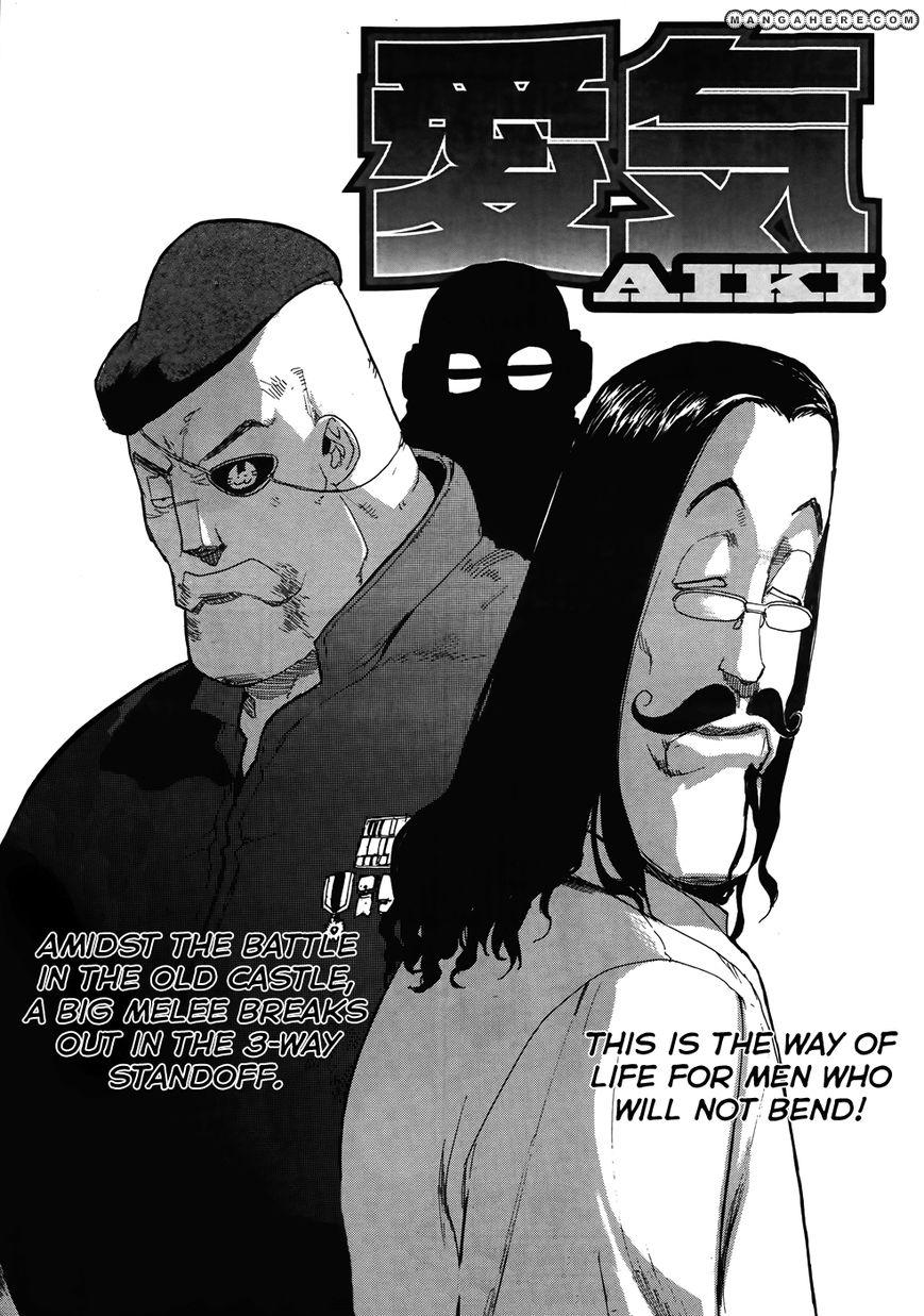 AIKI 96 Page 1