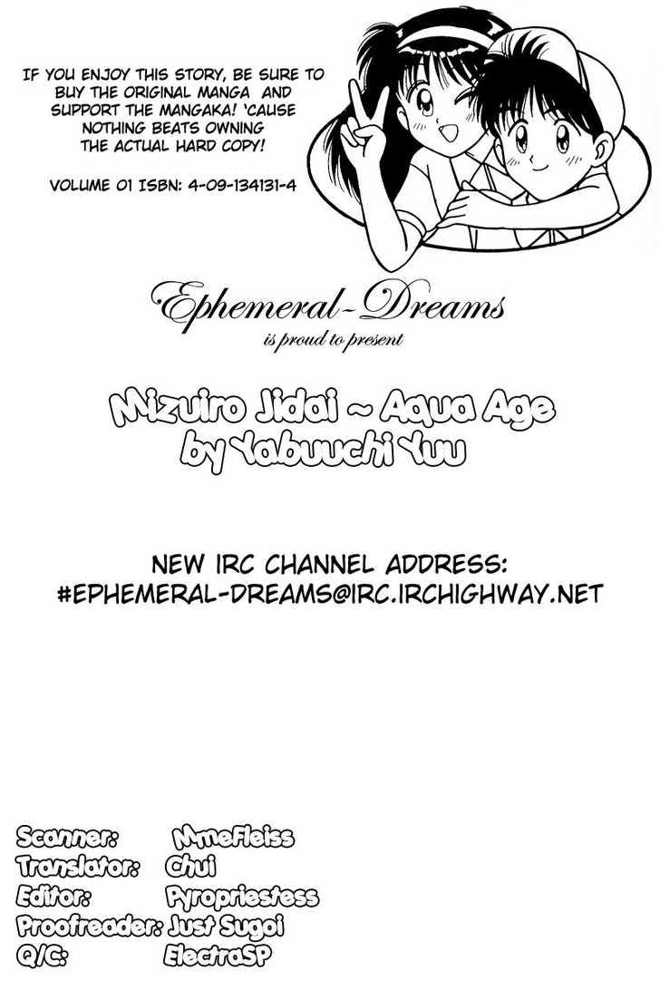 Mizuiro Jidai 2 Page 1