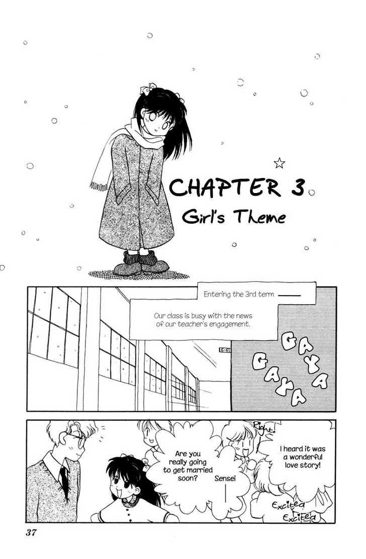 Mizuiro Jidai 3 Page 2