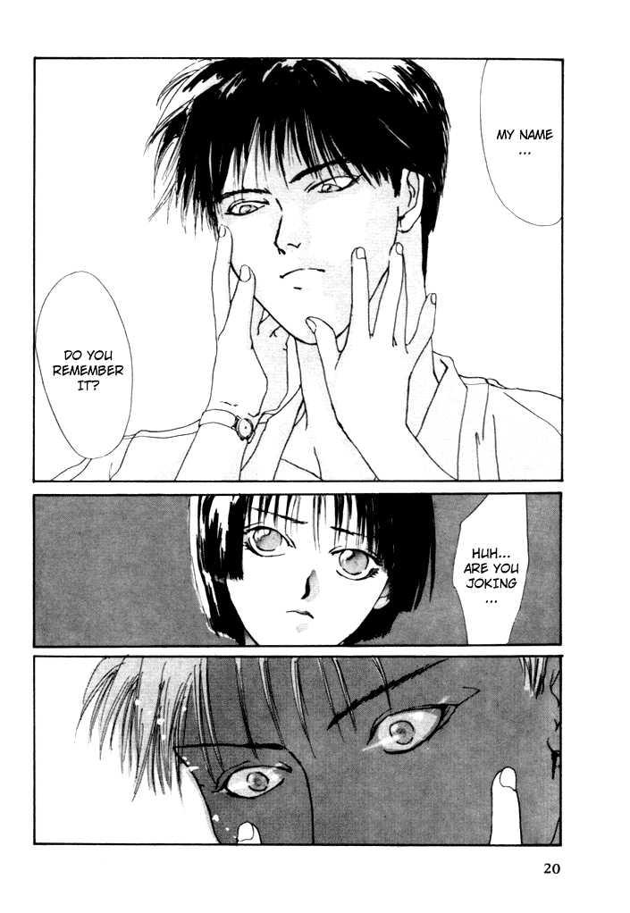 Tokyo Mikaeru 2 Page 3